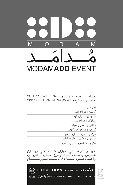 MODAMADD Event
